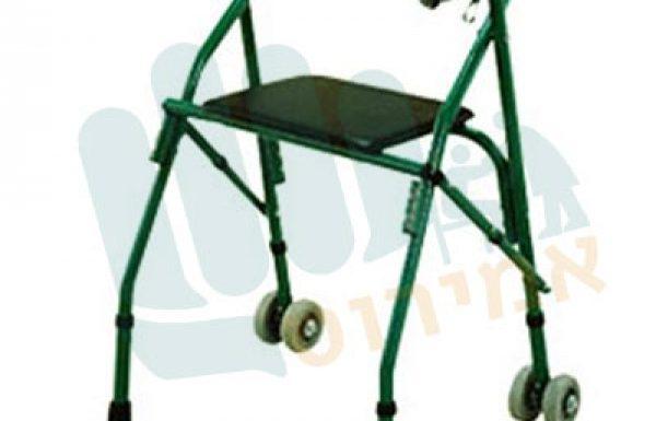 רולטור 2 גלגלים עם כיסא