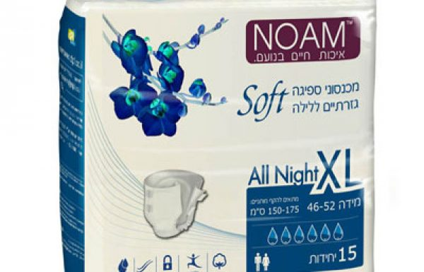 נועם All Night